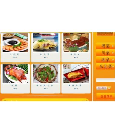 JAVA EE MVC架构餐饮管理系统怎样免费抢红包